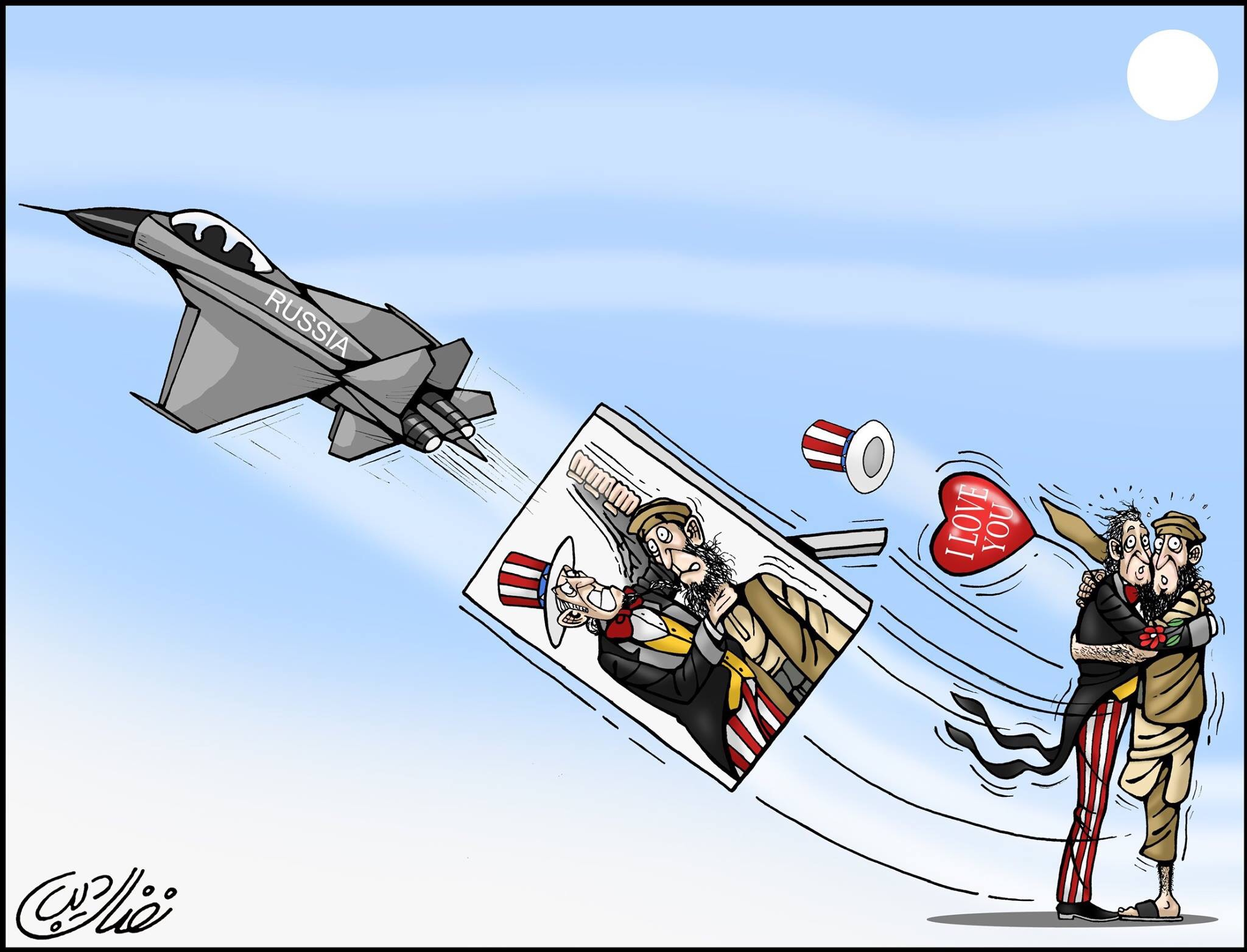 Afbeeldingsresultaat voor syrian endgame
